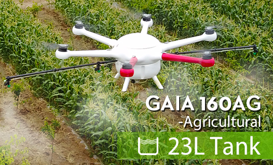 heavy duty drone agricultural