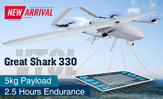 great shark vtol drone