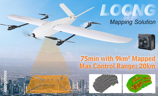 loong vtol mapping