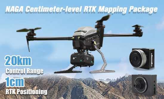 NAGA Quadcopter Mapping Package