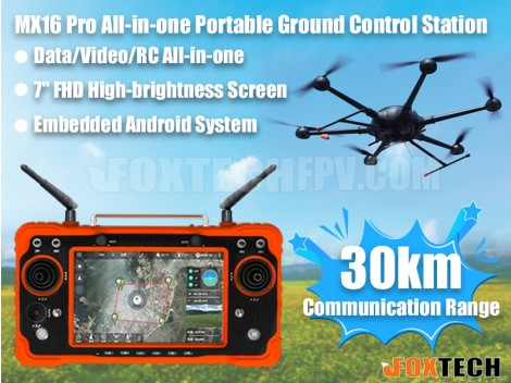 MX16 Series All-in-one Portable Ground Control Station