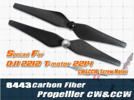 8443 Self-locking CF Propeller For 22xx CW/CCW motor(SB)