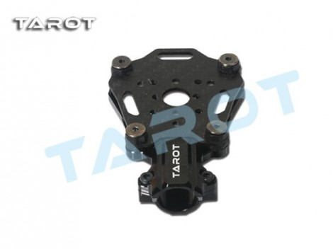 Tarot 16MM Suspended Motor Seat(Black)(TL68B34)