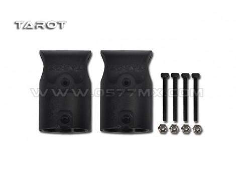 Tarot 25mm to 16mm Plastic Adapter Seat(TL96017)
