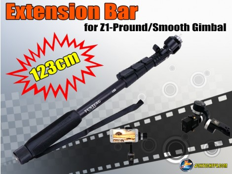 Extension Bar for Zhiyun Z1-Pround/Smooth 3-Axis Handheld Steady Gimbal