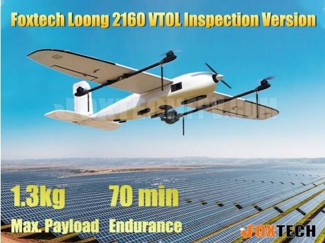 Foxtech Loong 2160 VTOL Inspection Version