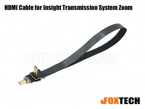 HDMI Cable for Insight Transmission System