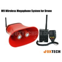 M9 Wireless Megaphone System for Drone