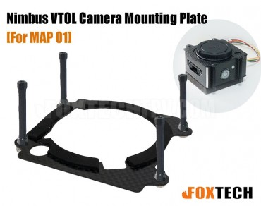 Map-01 Mounting Plate for Nimbus VTOL