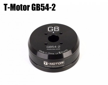 T-MOTOR GB54-2