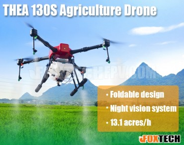 THEA 130S Agriculture Drone