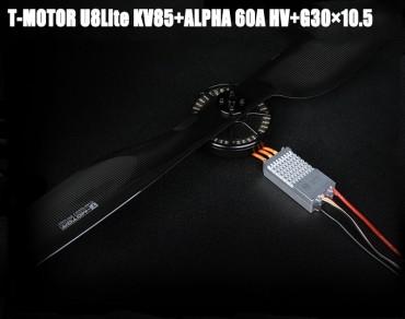 T-MOTOR U8Lite KV85+ALPHA 60A HV+G30x10.5