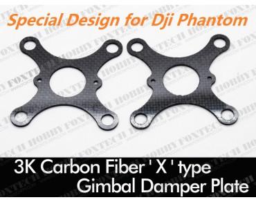 3k C/F 'X' type gimbal damper plate(2pcs)