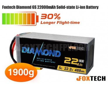 Foxtech Diamond Series Solid-state Li-ion Battery