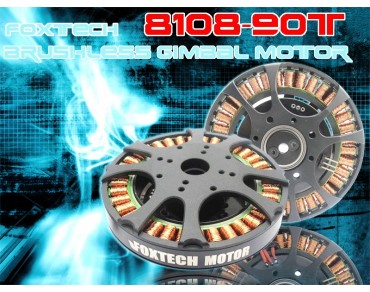 Foxtech 8108-90T Brushless Gimbal Motor(For Red Epic)
