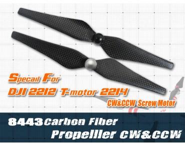 8443 Self-locking CF Propeller For 22xx CW/CCW motor(SB)