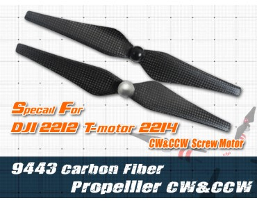9443 Self-locking CF Propeller For 22xx CW/CCW motor(SB)