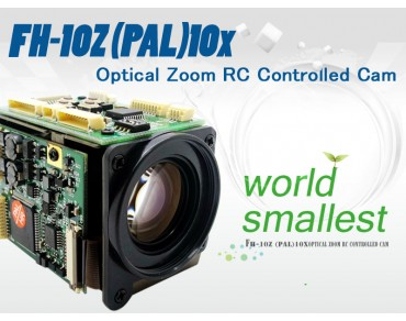 FH-10Z (PAL)10x Optical Zoom RC Controlled Cam-world smallest!