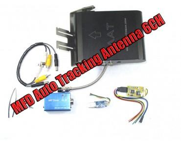 Flydream Automatic Antenna V5 6CH