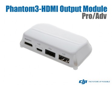 Phantom 3-HDMI Output Module (Pro/Adv)(P3-Part54)