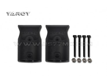 Tarot 25mm to 16mm Plastic Adapter Seat(TL96017)