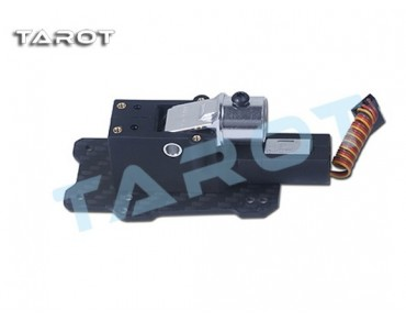 Tarot Small Size Electric Retractable landing Gear(Servo only)(TL65B43)