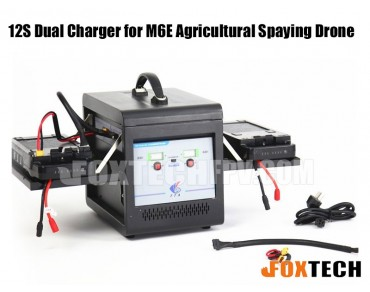 12S Dual Charger for M6E Agricultural Spaying Drone