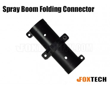 Spray Boom Folding Connector