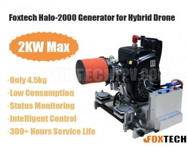 Foxtech Halo-2000 Generator for Hybrid Drone
