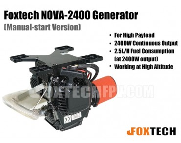 Foxtech NOVA-2400 Generator(Manual-start Version)