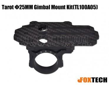 Tarot Φ25MM Gimbal Mount Kit(TL100A05)