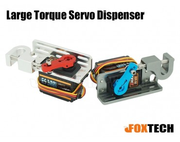 Large Torque Servo Dispenser