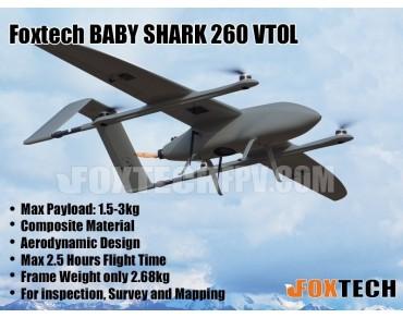 FOXTECH BABY SHARK 260 VTOL T12 Combo-RTF(Matt Grey)