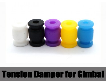 Tension Damper for Gimbal(4pcs)