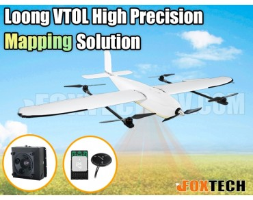 Foxtech Loong 2160 VTOL Mapping Package