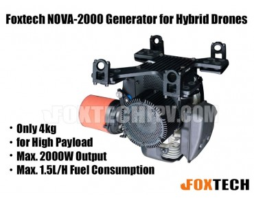 Foxtech NOVA-2000 Generator for Hybrid Drones