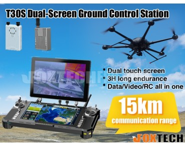 T30 Series All-in-one Portable Ground Control Station