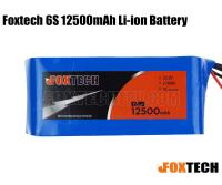 Foxtech 6S 12500mAh Li-ion Battery