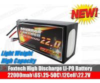 6s 22000mah lipo battery high discharge for RC multicopter&helicopter&plane