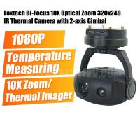 Foxtech Bi-Focus 10X Optical Zoom 320x240 IR Thermal Camera with 2-axis Gimbal