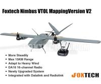 Foxtech Nimbus VTOL V2 for Mapping and Survey(DA16 Combo)(Preorder)
