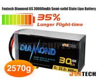 Foxtech Diamond 6S 30000mAh Semi-solid State Lipo Battery(Preorder)