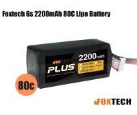 Foxtech 6s 2200mAh 80C Lipo Battery