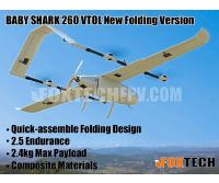 FOXTECH BABY SHARK 260 VTOL New Folding Version