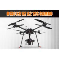 D130 X8 V2 A2 12S COMBO