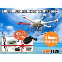 GAIA 160HY-Hybrid Drone RTF Combo(Pixhawk Version)