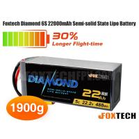 Foxtech Diamond 6S 22000mAh Semi-solid State Lipo Battery