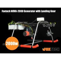 Foxtech NOVA-2000 Generator with Landing Gear