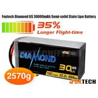 Foxtech Diamond 6S 30000mAh Semi-solid State Lipo Battery