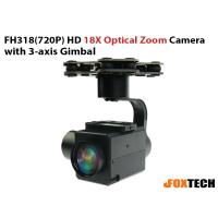 FH318(720P) HD 18X Optical Zoom Camera with 3-axis Gimbal-Free Shipping